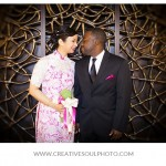 Atlanta Hilton Wedding | Michael & Kareen